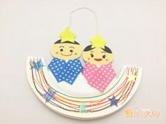 Tanabata, Preschool Crafts, Tweety, Peach, Christmas Ornaments, Holiday Decor, Kids, Character, Yahoo