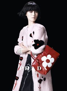 The Latest From the Spring '13 Campaign Trail — Chanel, DKNY, and More: Photo courtesy of Prada