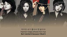 Miss A - I don't need a man ~ lyrics on screen (KOR/ROM/ENG)
