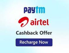 Paytm Airtel Offer : Upto Rs.75 Cashback For New Users