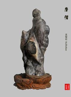 """ Lingbi stone """