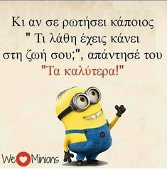 Find images and videos about love, funny and quotes on We Heart It - the app to get lost in what you love. Jokes Quotes, Me Quotes, Memes, We Love Minions, Greek Quotes, True Words, Funny Jokes, Lol, Writing