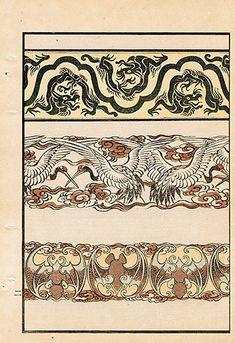 Japanese Woodblock Design Prints by Yohu Tanaka 1892