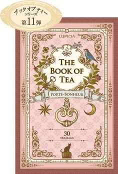 Tea Packaging, Packaging Design, Ad Design, Book Design, Tea Japan, Valentine Poster, Photoshop Design, Bottle Design, Graphic Design Typography