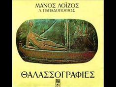"""ΜΑΡΙΖΑ ΚΩΧ  """" ΤΟ ΜΗΝΥΜΑ """"  1970 Greek Music, Happy Moments, Music Songs, Feelings, My Love, Youtube, Greece, Traditional, Greece Country"""