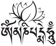Ом Маni Padme Hum. This Tibetan Mantra is ' Om mani padme hum ' or some say 'Om mani padme hung', is called the six syllable or Mani mantra. The Tibetan translation is 'Hail to the Jewel in the Lotus. This is the Mantra of Chenrezig, the deity of compassion in the Tibet language or Avalokateshvara in Sanskrit.