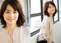 "(画像1/2) 石田ゆり子/岡野瑞恵著「大人のMake Book」より(C)emiko tennichi - 「逃げ恥」美貌が話題の石田ゆり子 大人の""肌作り""でさらに輝く Medium Hair Cuts, Medium Hair Styles, Short Hair Styles, Japanese Beauty, Asian Beauty, Blonde Hair Inspiration, Hair Arrange, Short Bob Hairstyles, Beautiful Person"