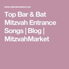 Seven alternatives to traditional bar mitzvah candle lighting top bar bat mitzvah entrance songs from et events aloadofball Choice Image
