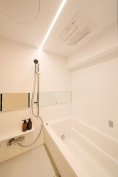 Bathtub, Space, Bathroom, House, Home Decor, Spirit, Stone, Standing Bath, Floor Space