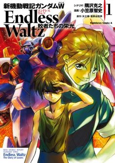 Gundam Wing manga volume 1-11 english paperback new