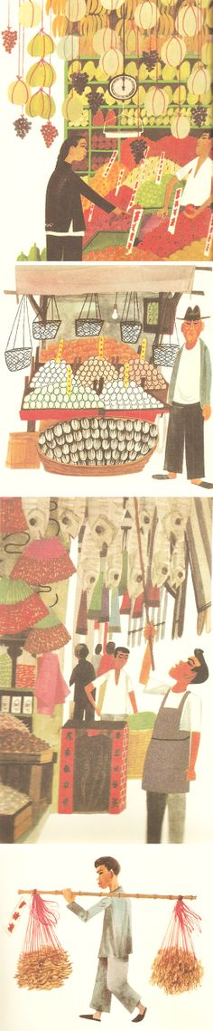 'This is Hong Kong' written and illustrated by Miroslav Sasek