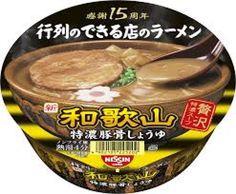 Nissin RAMEN Rich Taste WAKAYAMA Tonkotsu Japan Japanese Noodle Instant Cup pork #Nissin