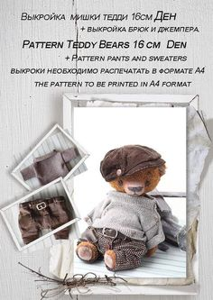Pattern Teddy Bears Den 16cm By Tatiana Lisevich - Teddy Bear PATTERN. PDF PatternYou can make your own Teddy Bear . with the purchase of three patterns at once, you get a fourth free. You pay for the three patterns and write me what you will be the fourth giftThis listing is for a sewing pattern only, not an actual t...