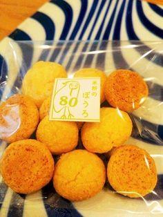 米粉入りぼーろ 佐渡産のコシヒカリの米粉が入ったボーロです。高校生の子どもが今でも大好き♡ 粒が大きめの大人のボーロ。