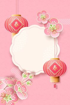 Paper Cut Style Pink 2019 Pig Year Chinese New Background Design Chinese New Year Wallpaper, Chinese New Year Background, New Years Background, New Backgrounds, Flower Backgrounds, Flower Wallpaper, Background Yellow, Blue Background Images, Chinese New Year Design