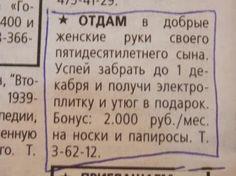 Маразмики =) №7714 » RadioNetPlus.ru развлекательный портал