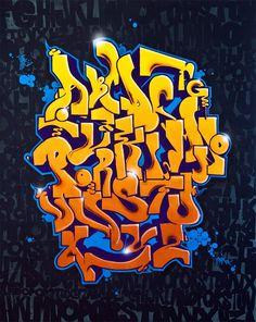 3D Graffiti Letters A-Z | Graffiti Alphabet, Graffiti Letters,Graffiti Letters A-Z Graffiti Alphabet, Graffiti Art, Graffiti Lettering Fonts, Graffiti Tagging, Graffiti Drawing, Cool Typography, Street Graffiti, Graffiti Styles, Lettering Styles
