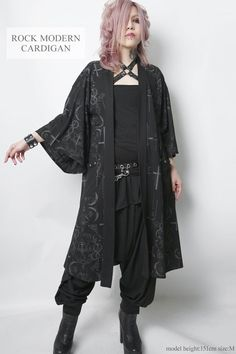 CDJapan : ROCK MODERN Cardigan (M) SB06064-101 SEX POT ReVeNGE APPAREL