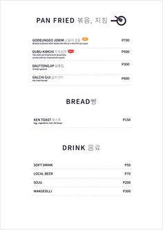 Cafe Design, Menu, Search, Inspiration, Food Menu, Menu Board Design, Biblical Inspiration, Cafeteria Design, Searching