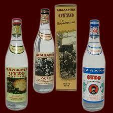 Απαλαρίνα -  Προϊόντα Χίου Chios, Greek Islands, Vodka Bottle, Greece, Drinks, Food, Greek Isles, Drinking, Beverages