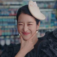 Asian Actors, Korean Actresses, Korean Actors, Kdrama, Hyun Seo, K Idol, Korean Celebrities, Drama Movies, Actor Model