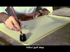 حصريا كليب نشيدة مؤتمر كنتم خير أمة للفنان حسين الجسمي Youtube Quran Quotes Love Quran Quotes Love Quotes