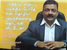 myBskool: myBskool CEO Swaminathan.K - The Story of a Serial Entrepreneur