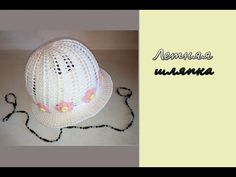 Crochet Girls Panama Spiral Sun Hat Free Pattern with Video Tutorial: Little girl Spring Sun hat, flower sun hat, brim sun hat