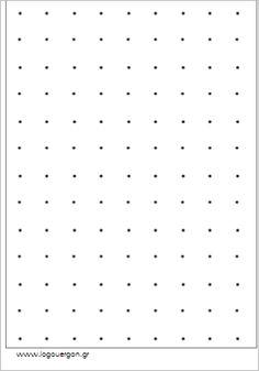 σελιδα-σχεδιασης-οδηγος-τελειες-αποστασης-2-εκ Projects To Try, Clip Art, Lettering, Maths, Cook, Recipes, Groomsmen, Leaves, Decorations