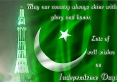 March hold importance in the history as Pakistan Day. It is celebrated on March all across Pakistan. Wish with Quotes About March Pakistan Day. Pakistan Independence Day Quotes, Independence Day Wishes, 14 August Pics, Pakistan Flag Wallpaper, Pakistan Quotes, Earth Day Worksheets, Pakistan Pictures, Pakistan Day, Islamic Images