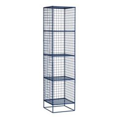 """$169.15 sale ($199 reg.)   On the Grid 4-Cube Bookcase (Navy)    The Land of Nod   12.75""""W x 13""""D x 53.5""""H   Compartments measure:  12.5""""W x 12.5""""D x 12.5""""H   Powder coated steel   Strapping Cubes or Canvas Storage pieces are a perfect fit for these compartments."""
