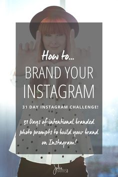 How To Brand Your Instagram: When branding our Instagram accounts, besides working on picking a filter we use all the time, or a new app that makes all our photos look consistent, and worrying about if our flat lay looks good, another important element to think about is the content you are sharing there and what its purpose has for your brand? If a potential client were to come to your IG feed, what would they learn? + FREE 31 Day Instagram Challenge with Julie Harris Design