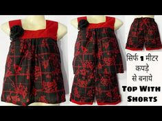 Stitching, Summer Dresses, Guys, Shorts, Blouse, Youtube, Beautiful, Women, Fashion