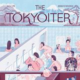 The Tokyoiter wants to celebrate the passion for Tokyo and the story of its inhabitants. Many talented illustrators and artists contributed to this tribute of The New Yorker. I show my favorites on the blog today. (This lovely one here is by Alessandro Bioletti)⠀