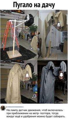 Homemade Scarecrow Homemade Scarecrow Related Genius Couples Halloween Costumes ~ Genius College Halloween Costume Ideas for Last-Minute College Halloween Costume Ideas Halloween Prop, Soirée Halloween, Creepy Halloween Decorations, Adornos Halloween, Halloween Haunted Houses, Halloween Party Decor, Holidays Halloween, Diy Halloween Reaper, Halloween Garden Ideas