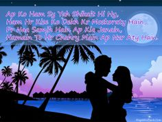 120 best hindi shayari images on pinterest urdu poetry hindi romantic sms hindi shayari sms wishes poetry ccuart Image collections