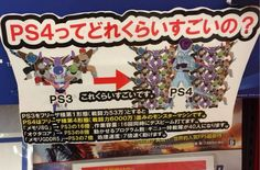 LOJA JAPONESA COMPARA PLAYSTATION 4 À FREEZA DO DRAGON BALL Z!!!