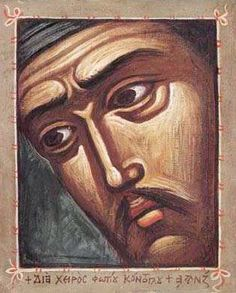 Fotis Kontoglou Grow Up People, Greek Art, Infancy, New Testament, Illuminated Manuscript, Religious Art, Byzantine, Holy Spirit, Christianity