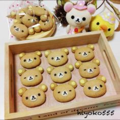 さくほろ リラックマきな粉クッキー。 I know this is rement but it looks ez to recreate as a  real cookie (said in  a Cookie Monster voice)
