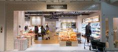 """東京都羽村市に本社を構えるスーパーマーケット「福島屋」は、まさに""""食のセレクトショップ""""。満を持して、アークヒルズに六本木店がオープン。"""
