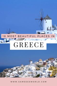 Greece Honeymoon, Travel In Greece, Vacation In Greece, Vacation Trips, Greek Islands Vacation, Greece Itinerary, Greece Trip, Vacations, Best Places In Greece