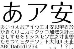 丸フォーク   フォント製品   株式会社モリサワ