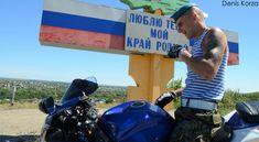 Great Biker/Solder | Suzuki GSX-R k7 #moto #sportbike #solder #army #tactical #weapon #motogp #rider #russia #instastar #boy #sexy #beauty #specialforces #парень #солдат #байкер #вдв #спецназ #вежливыелюди #армия #мотоцикл #спортбайк #deniskorza #strong #korzagru #звезданстаграма #топютуб #блогер #ютубер #сексуальный #красивый #джиксер #суперспорт #yoshimura #red #future #high #best #feel #body #tatoo #cosplay #nice #great #sex #japan #cool #style #tuning #work #stop