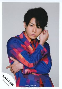 Akanishi Jin, Japanese Boy, All Songs, Latest Albums, Man Birthday, Asian Actors, Your Music, Martial Arts, Celebrities