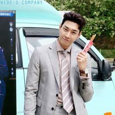 Image result for kim young kwang lookout