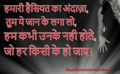Whatsapp Status For Girls, Attitude Status, Status Hindi