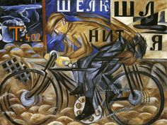 The Charnel-House. 2016. Natalia Goncharova, The Cyclist | The Charnel-House. [ONLINE] Available at: https://thecharnelhouse.org/2015/02/10/women-of-the-russian-and-soviet-avant-garde/natalia-goncharova-the-cyclist/. [Accessed 07 May 2016].