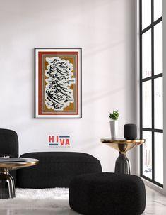 ابعاد الاثر : 58 × 47 Gallery Wall, Calligraphy, Frame, Home Decor, Picture Frame, Lettering, Decoration Home, Room Decor, Calligraphy Art