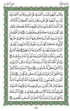 Surah Al Baqarah Chapter 2 From Quran Arabic English Translation Iqrasense Com Quran Arabic Quran Chapter