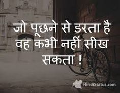 Maa-Mother-Quotes-in-Hindi-With-Images-LoveSove   Places ...  Maa-Mother-Quot...